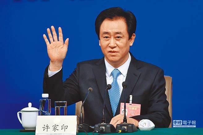 恆大地產集團公司董事局主席許家印。(中新社)