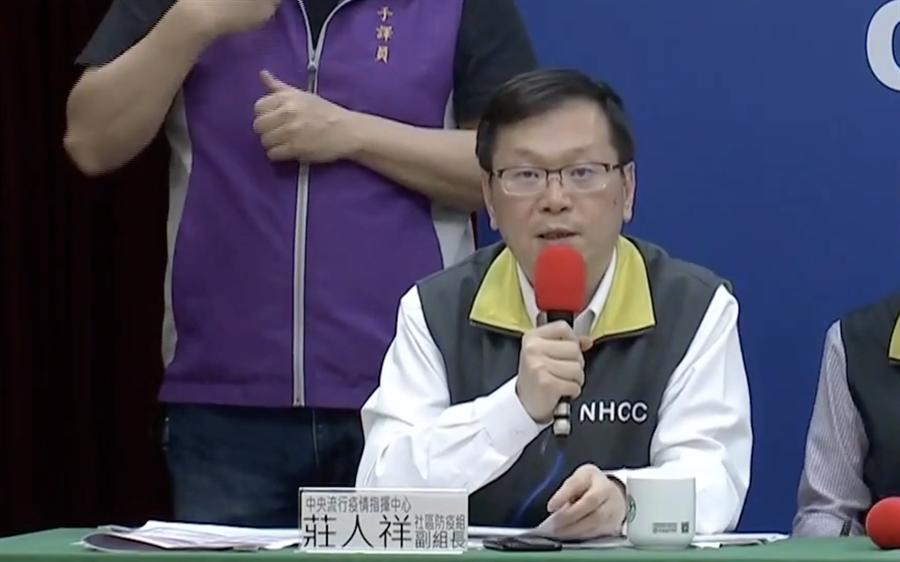 確診破百!未來14天是台灣防疫關鍵期 莊人祥揭2種情況。(中時電子報)