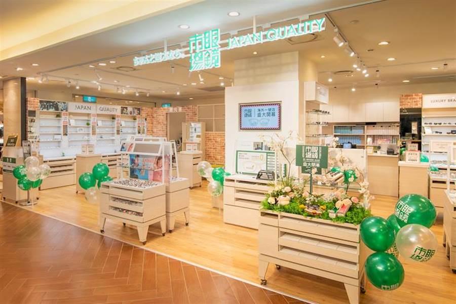 眼鏡市場海外一號店在台盛大開幕。(眼鏡市場MEGANE ICHIBA提供)