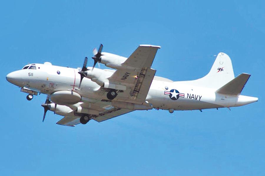 美軍EP-3E Orion偵察機。(取自美國海軍網站)