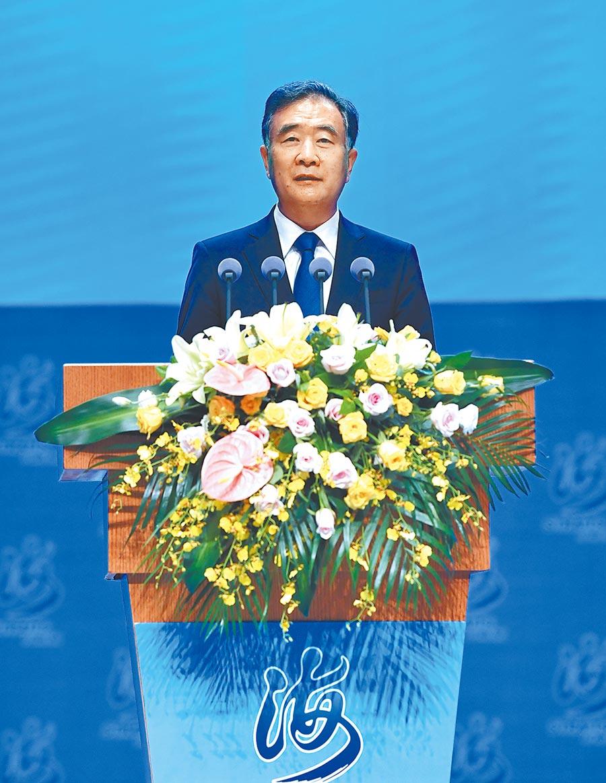 2019年6月16日,中共中央政治局常委、全國政協主席汪洋在廈門出席第十一屆海峽論壇並致辭。(新華社)