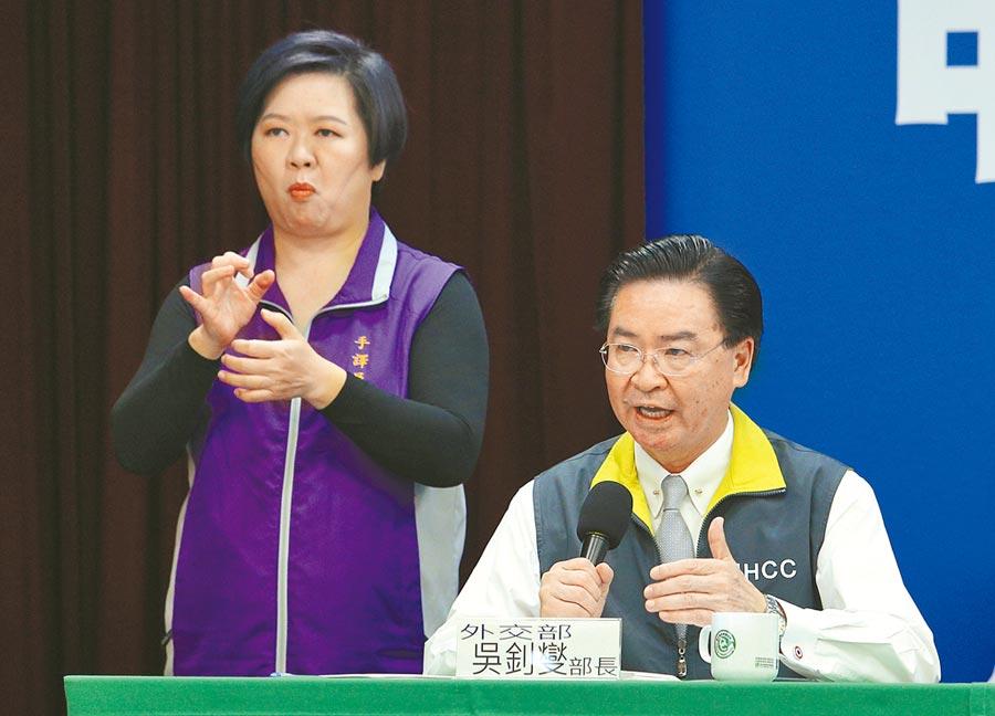 3月18日,外交部長吳釗燮表示,台灣與AIT發表聯合聲明,共同對抗源自武漢的新冠肺炎病毒。(本報系記者黃世麒攝)