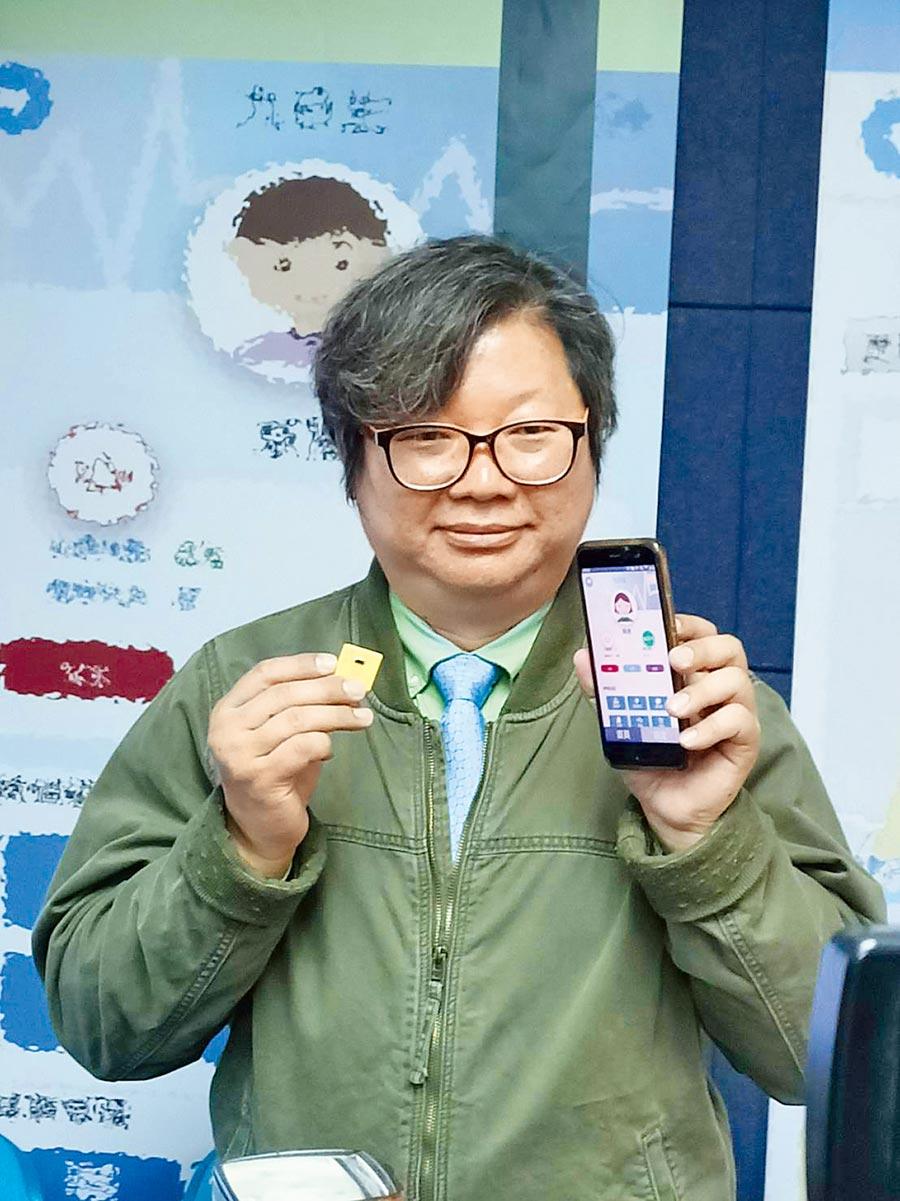 陽明大學生醫資訊所教授張博論展示他研發的防疫智能行動平台。(記者簡立欣攝)