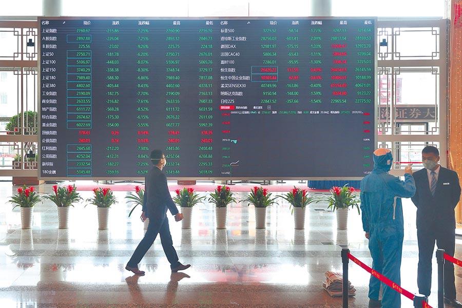 應對海外市場的流動性壓力,外資不得不通過賣出流動性良好的A股資產來反哺海外市場。(中新社資料照片)
