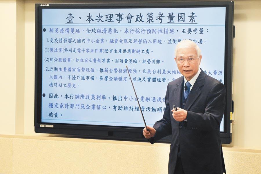 央行19日召開理監事會,央行總裁楊金龍表示,調降基準利率1碼。(記者吳泓勳攝)