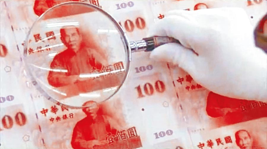 疫情發展,聚焦今年經濟成長的重大不確定性因素,貨幣政策基調「更寬鬆」。(取自央行宣導影片)