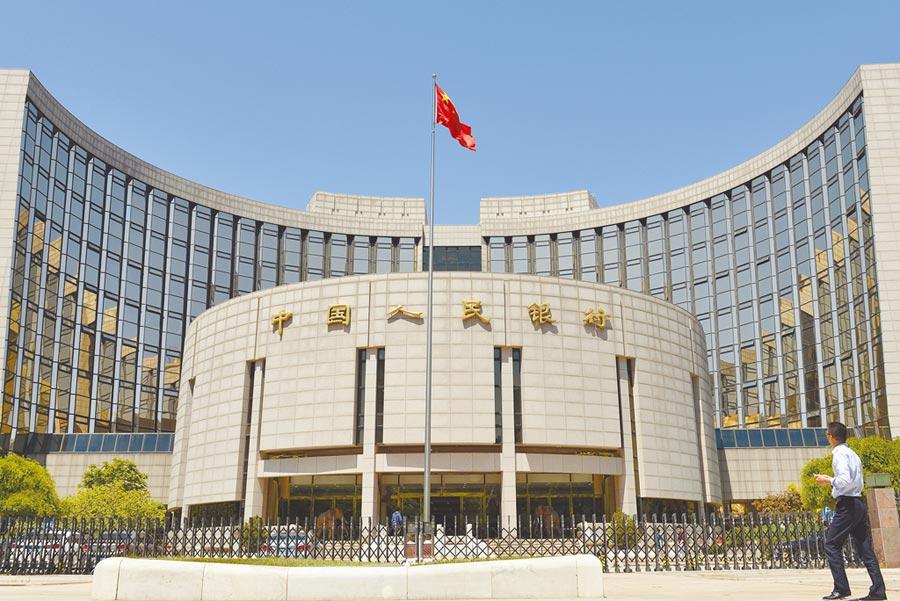 分析人士觀察,人行後續對未來公開市場操作再降息可期,圖為中國人民銀行。(中新社資料照片)
