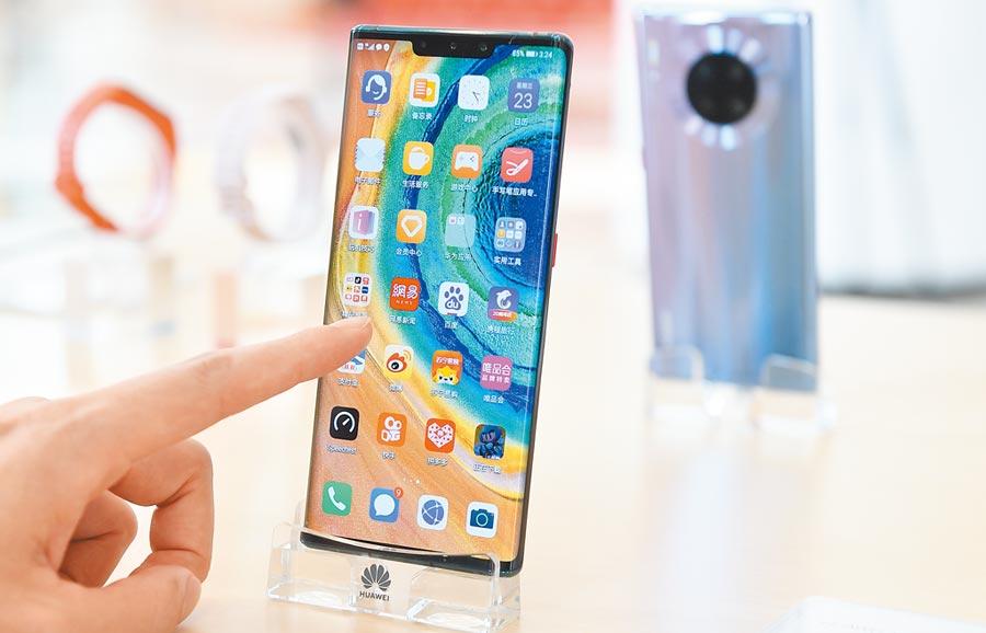 2019年10月23日,參觀者在發布會上體驗華為Mate 30 Pro 5G版手機。(新華社)