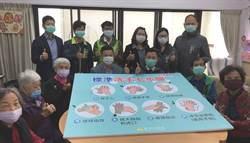 加強防疫!新竹市30家住宿型衛福機構今起禁止訪客