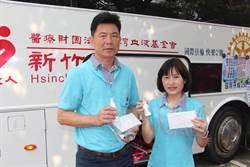 捐血送酒精等防疫物資 苗栗山城扶輪社邀民眾熱血助人