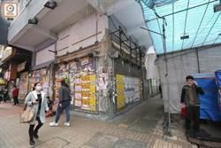 港食衞局長:香港疫情處於戰爭狀態