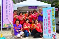 家防志工隊成軍22年 黃偉哲鼓勵發揮「雞婆精神」