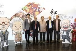 台南當代藝術三傑傳奇開展 欣賞藝術療癒人心