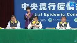 3名「未知感染源」新冠肺炎本土個案 都曾接觸這類人