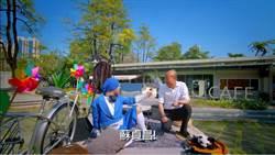 黃明志〈出去走走〉MV首播 把韓國瑜叫成「蘇貞昌」