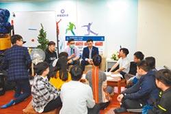 國民黨拯救青年荒 推政治職場體驗