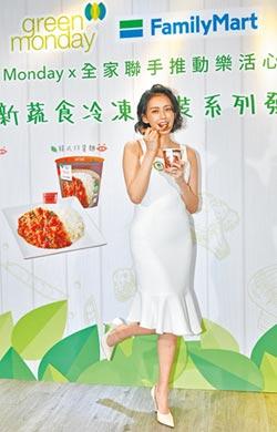 結婚1年變賢慧嬌妻 袁艾菲幸福肥凸腹撇懷孕