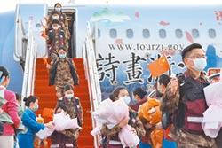 世衛讚陸0例 川普再罵中國病毒