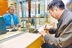 國際支付排行 人幣升至第5