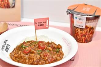 蔬食懶人包吃均衡!泰式打拋燴飯、韓式炸醬麵方便嘗