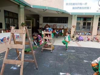 活化餘裕空間 中市府再增設9處非營利幼兒園
