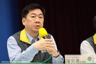 電子圍籬因基地台跑位 陳宗彥:將和5家電信業者研議