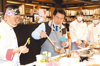 北銷台南農產 黃偉哲要賣數百萬