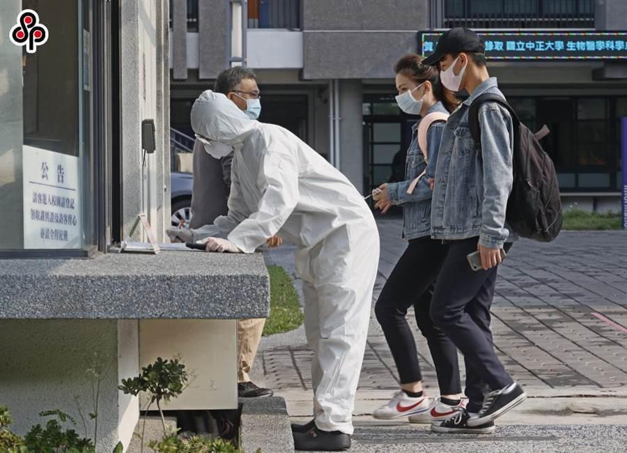 北部某高中因校內有2例新冠肺炎確診病例,全教產呼籲,全國高中以下校園應全面暫停對外開放。(本報資料照)