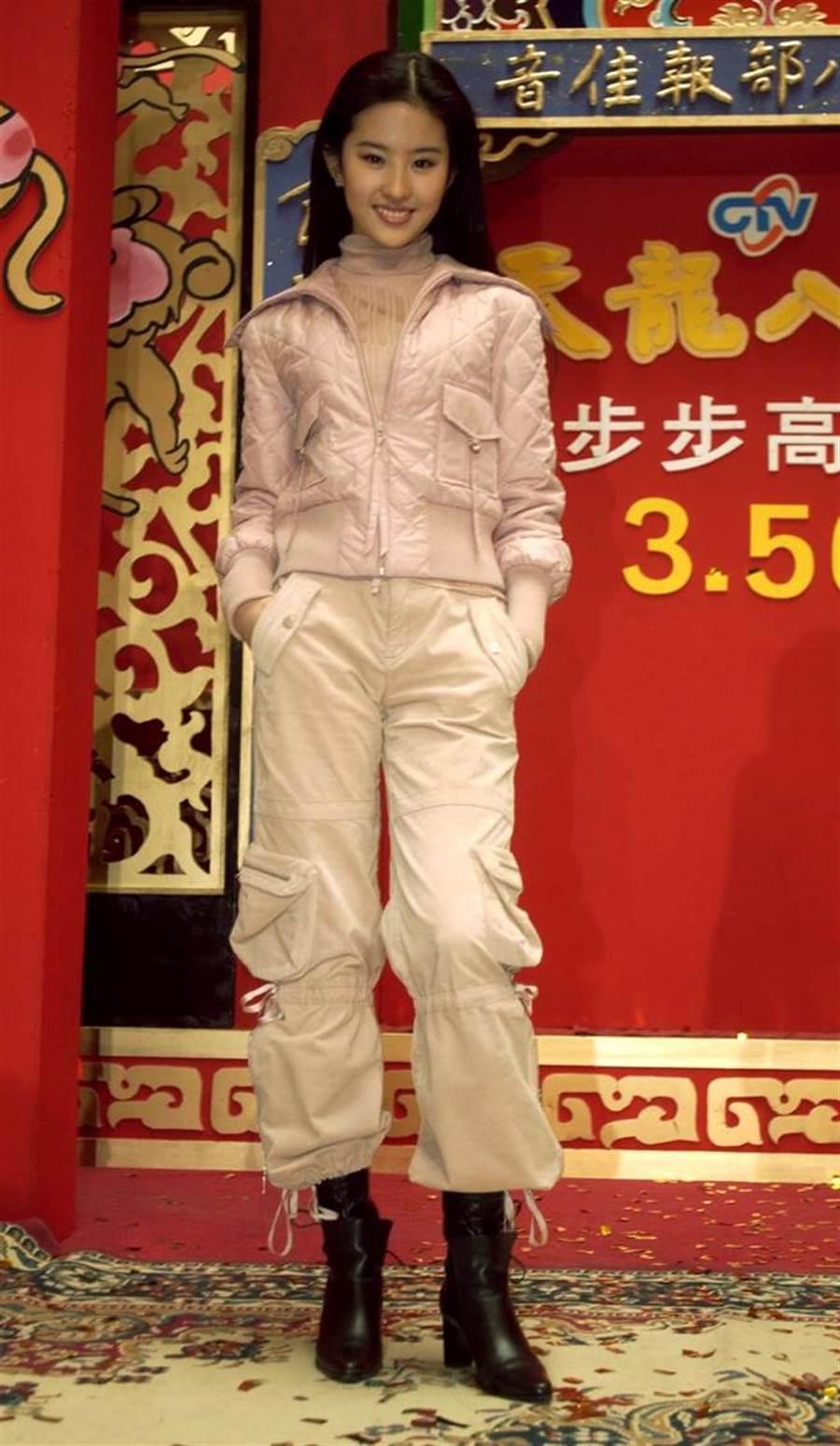 劉亦菲在2003年來台宣傳《天龍八部》。(圖/本報系資料照片)