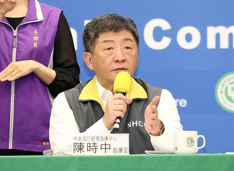 中央流行疫情指揮中心指揮官陳時中。(資料照,姚志平攝)