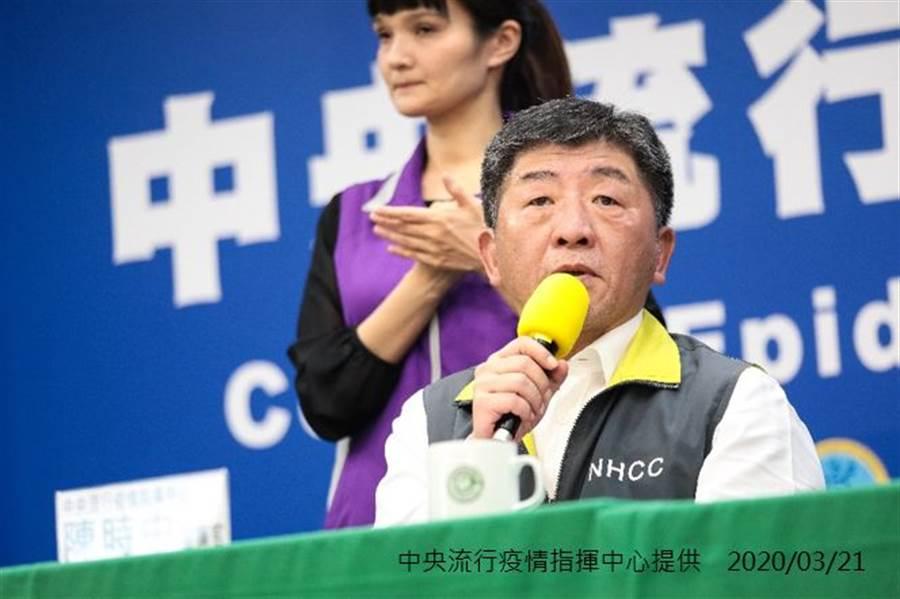 中央流行疫情指揮中心指揮官陳時中表示,新冠肺炎全球疫情仍十分嚴重。(指揮中心提供)