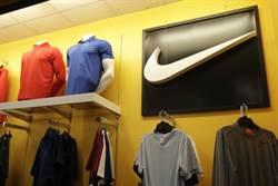 Nike推出新標語 各國球星響應