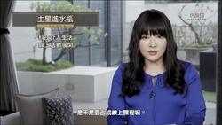 台灣依然會是淨土!「國師」唐綺陽:三到五月很關鍵、勿當千古罪人