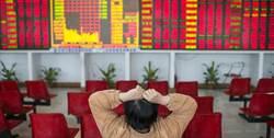 陸央行:目前斷定全球進入金融危機 為時尚早