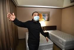 防疫旅館需求高 侯友宜:房間已超過2000間