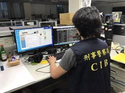 網PO台灣送口罩援助巴拉圭 男遭約談辯「翻譯軟體」有誤