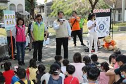 世展會募集防疫包 22日安平古堡贈貧童