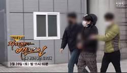 「N號房」26萬人看少女淪性奴 多名韓星支持公開變態會員資料