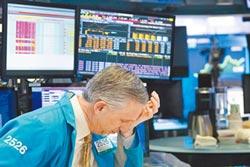 再現死亡交叉 美股周線跌幅 12年最大