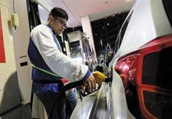 民眾宅在家 汽油銷量跌5%
