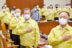 南韓高官減薪抗疫 府院不跟進