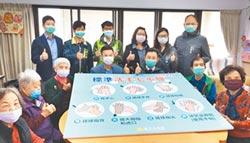 竹市30家住宿型衛福機構 禁止探親