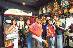 SOLIS以繽紛色彩躍國際舞台