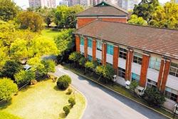 臺北基督學院卓越非凡 與眾不同