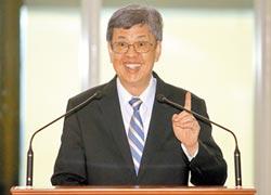 陸媒批陳建仁 胡說造謠 性質惡劣