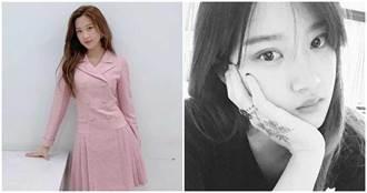 韓「N號房」26萬人看變態性虐未成年女學生!女星怒連署:公開會員