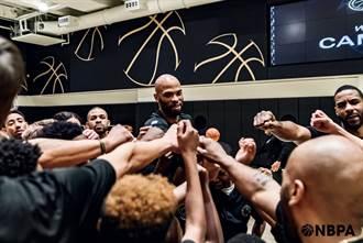 NBA》神操作?球員工會紐約辦籃訓營