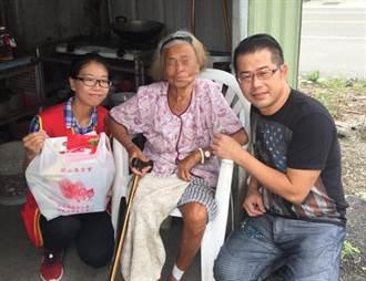 林國基為家鄉募150萬做公益 心疼眼盲老奶奶遭遇