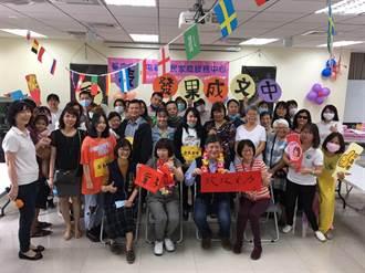 中市新住民中文一級棒  吟唱唐詩、文字接龍樣樣來