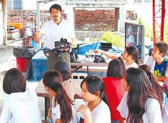 紀錄片導演帶領學童 從空中看故鄉